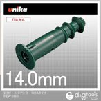 ユニカ エヌピーALCアンカー NBAタイプ   NBA-3860 30 本
