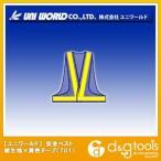 ユニワールド 安全ベスト 紺生地×黄色テープ フリー 701 0