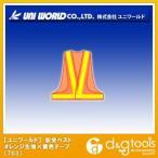 ユニワールド 安全ベスト オレンジ生地×黄色テープ フリー 703 0