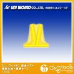 ユニワールド 安全ベスト 黄色生地×黄色テープ フリー 704 0