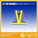 ユニワールド 安全ベスト 紺生地×黄色テープ フリー 711 0