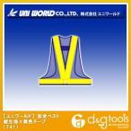 ユニワールド 安全ベスト 紺生地×黄色テープ LL 741 0