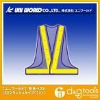 ユニワールド 安全ベストLEDフラッシュタイプ 紺生地×黄色テープ フリー 731 0