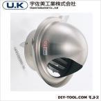 宇佐美工業 ステンレス製 丸型フード水切付ガラリ HDタイプ  UK-GEN100SHD-HL