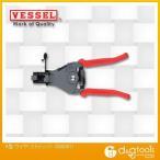 ベッセル A型 ワイヤーストリッパー   No.300001