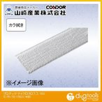 山崎産業 コンドル  マイクロクロス 除塵クロス  150  C75-15-150X-MB  1箱30枚入