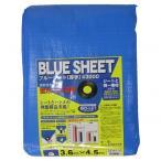 ユタカメイク ブルーシート #3000  3.6m×4.5m BLS10(BLS-10