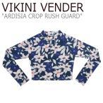 ビキニベンダー 水着 VIKINI VENDER レディース ARDISIA CROP RUSH GUARD アルディシア クロップ ラッシュガード 長袖 BLUE ブルー 2002248 ウェア