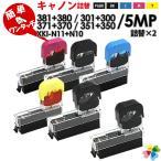ショッピング純正 BCI-371+370/5MP〔キヤノン/Canon〕対応 純正互換インク 詰め替えインク 5色×2回分