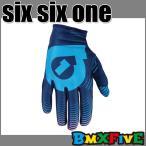 BMX専門店 SIX SIX ONE/661 子供用バイクグローブ YOUTH VORTEX GLOVE/ブルー BMX用パーツ