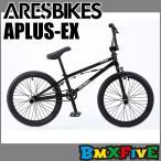 BMX専門店 ARESBIKES(アーレス) APLUS-EX/ブラック フラットランド/20インチBMX すぐ乗れる組立て済車・送料無料