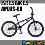 BMX専門店 ARESBIKES(アーレス) APLUS-EX/ネイビー フラットランド/20インチBMX すぐ乗れる組立て済車・送料無料
