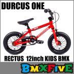 BMX専門店 送料半額 DURCUS ONE(ダーカスワン) RECTUS/レッド 12インチ/子供用自転車/キッズBMX 完成車発送