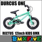 BMX専門店 送料半額 DURCUS ONE(ダーカスワン) RECTUS/グリーン 12インチ/子供用自転車/キッズBMX 完成車発送