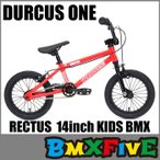 BMX専門店 送料半額 DURCUS ONE(ダーカスワン) RECTUS/レッド 14インチ/子供用自転車/キッズBMX 完成車発送