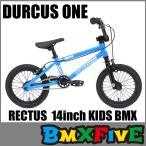 BMX専門店 送料半額 DURCUS ONE(ダーカスワン) RECTUS/ブルー 14インチ/子供用自転車/キッズBMX 完成車発送