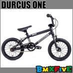 BMX専門店 DURCUS ONE(ダーカスワン) RECTUS/マットブラック 14インチ/子供用自転車/キッズBMX 完成車発送・送料無料