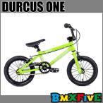 BMX専門店 DURCUS ONE(ダーカスワン) RECTUS/グリーン 14インチ/子供用自転車/キッズBMX 完成車発送・送料無料