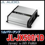 国内正規モデル/保証付 JL AUDIO JX500/1D 1chパワーアンプ 〜音の匠〜