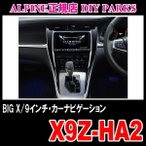 ALPINE X9Z-HA2