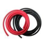 KIVケーブル 22SQ 電気接続用ケーブル 赤・黒2本セット