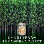 京都 米ぬかワックス 300ml缶