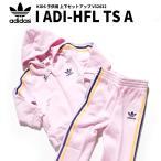 adidas アディダス スウェット 上下セット I ADI-HFL TS A V32832 子供サイズ