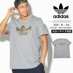 アディダス Tシャツ メンズ 半袖 おしゃれ ブランド 大きいサイズ ロゴ キャラT adidas Camouflage Shmoo Tee BR4976