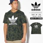 アディダス Tシャツ メンズ 半袖 おしゃれ ブランド 大きいサイズ ロゴT 迷彩 タイダイ柄 adidas Camouflage Trefoil Tee BR5001