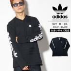 アディダス Tシャツ メンズ 長袖 ロンT サーマル生地 adidas Thermal Shirt BR4039 大きいサイズ アメリカ直輸入 USサイズ