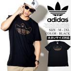 アディダス Tシャツ メンズ 半袖 おしゃれ ブランド 大きいサイズ ロゴ キャラT adidas Skateboarding BR4974 USAモデル アメリカ直輸入