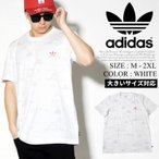 アディダス Tシャツ メンズ 半袖 おしゃれ ブランド ロゴ プリント 大きいサイズ adidas 白