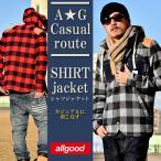 シャツジャケット メンズ スケーター系 ヒップホップ B系 カジュアル ファッション 大きいサイズ