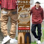 スキニーパンツ ストリート系 カジュアル パンツ ジョガーパンツ スキニー B系 ファッション チノパン ストレート スキニーパンツ 大きいサイズ