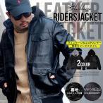 レザージャケット メンズ ライダースジャケット 革ジャン シングル アウター 大きいサイズ