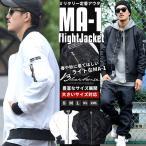 MA1 メンズ フライトジャケット ミリタリージャケット MA-1 ブルゾン カジュアル アメカジ ストリート B系 ファッション