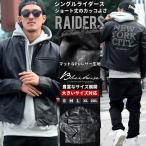 ショッピングレザージャケット レザージャケット メンズ ライダースジャケット 革ジャン シングル アウター 秋春 ストリート系  B系 ファッション
