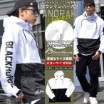 ショッピングマウンテンパーカー マウンテンパーカー メンズ おしゃれ ブランド 大きいサイズ 防寒 防風 アウター アウトドア ハイキング ナイロン 白黒