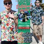 ショッピングアロハシャツ アロハシャツ メンズ 半袖 カジュアルシャツ 大きいサイズ ボタニカル柄 花柄 カジュアル ストリート系 サーフ アメカジ 夏 サマー