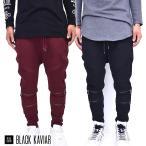 ブラックキャビア BLACKKAVIAR バイカーパンツ スウェット MYKNES B系 ストリート系 ファッション