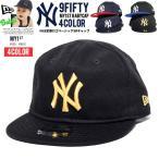 ニューエラ キャップ ベイビーサイズ NEWERA KID'S My 1st 9FIFTY ニューヨークヤンキース NY 子供用 帽子