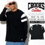 Tシャツ メンズ 長袖 Crooks&Castles I1770102 大きいサイズ B系 ストリート系 ファッション 2017秋冬 新作