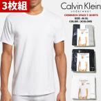 カルバンクライン Tシャツ 3枚 パック 無地 メンズ 半