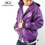 ショッピングレザージャケット レザージャケット メンズ 革 ブランド トップス CLH 大きいサイズ