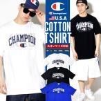 チャンピオン Champion Tシャツ メンズ 半袖 T1919G 549747 日本未発売 父の日