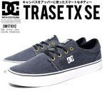 DC スニーカー メンズ ローカット DC SHOE TRASE TX SE DM171012 スケーター 靴 B系 ストリート系 ファッション