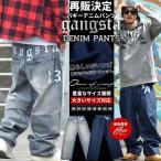 ジーンズ メンズ ブランド 大きいサイズ ダメージ ルーズ 極太 バギーパンツ デニムパンツ刺繍 DOP
