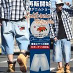 ショッピングデニム ハーフパンツ メンズ デニム ショートパンツ 大きいサイズ バギーパンツ ルーズフィット 刺繍 涼しい