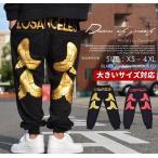 DOP スウェットパンツ ロングパンツ B系 ストリート系 ファッション 大きいサイズ 大きいサイズ