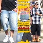 ショッピングデニム ハーフパンツ メンズ デニム ショートパンツ 大きいサイズ バギーパンツ ルーズフィット 刺繍